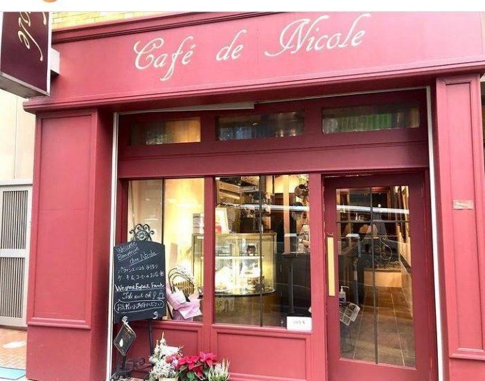 カフェ ドゥ ニコル